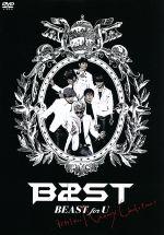 ミュージック, 韓国(K-POP)・アジア  BEAST for UBEASTMERRY CHRISTMAS BEAST afb