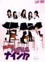 【中古】 こんなのアイドルじゃナイン!? DVD−BOX /9nine,平野綾 【中古】afb