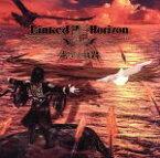 【中古】 進撃の軌跡 /Linked Horizon(Sound Horizon) 【中古】afb