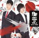 【中古】 8P ユニットソングCD Vol.1 /畠中祐&千葉翔也 【中古】afb