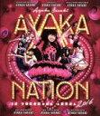 【中古】 AYAKA−NATION 2016 in 横浜アリーナ LIVE(Blu−ray Disc) /佐々木彩夏 【中古】afb