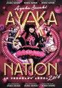 【中古】 AYAKA−NATION 2016 in 横浜アリーナ LIVE /佐々木彩夏 【中古】afb