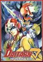 【中古】 無敵鋼人ダイターン3 DVDメモリアルボックス2 ...