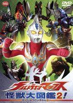 DVD, 特撮ヒーロー  2 , afb