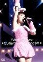 【中古】 田村ゆかり*Cutie□Cutie Concert*2005 /田村ゆかり 【中古】afb