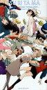 【中古】 つり球 1(完全生産限定版)(Blu−ray Disc) /宇木敦哉(キャラクターデザイン),逢坂良太(真田ユキ),入野自由(ハル),内山昂輝(宇佐美夏樹 【中古】afb