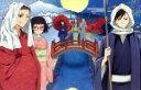 【中古】 カブキブ! BOX下巻(Blu−ray Disc) /榎田ユウリ(原作),市川太一(来栖黒悟),梅原裕一郎(村瀬とんぼ),逢坂良太(阿久津新),まじろ(アニ 【中古】afb