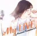 【中古】 My LIVE(初回限定盤A)(Blu−ray Disc付) /沼倉愛美 【中古】afb