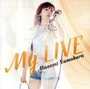 【中古】 My LIVE(通常盤) /沼倉愛美 【中古】afb