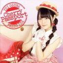 【中古】 Cherry Passport(Blu−ray Disc付) /小倉唯 【中古】afb
