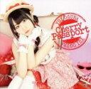 【中古】 Cherry Passport(DVD付) /小倉唯 【中古】afb