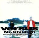 【中古】 Versus /Mr.Children 【中古】afb