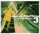 【中古】 Every Best Single +3 /Every Little Thing 【中古】afb