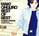 【中古】 BEST OF BEST 〜All Singles Collection〜 /大黒摩季 【中古】afb