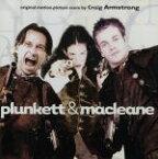 【中古】 「プランケット&マクレーン」オリジナル・サウンドトラック /クレイグ・アームストロング(音楽) 【中古】afb
