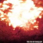 【中古】 THE END OF EVANGELION /LOREN&MASH ARIANNE 【中古】afb