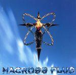 CD, アニメ  MACROSS PLUS 2 afb