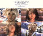 CD, ゲームミュージック  FINAL FANTASY X , afb