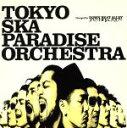 【中古】 Stompin'On DOWN BEAT ALLEY(CCCD) /東京スカパラダイスオーケストラ 【中古】afb
