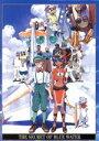 【中古】 ふしぎの海のナディア DVD−BOX(完全予約限定...