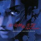 【中古】 真・女神転生III −NOCTURNE オリジナル・サウンドトラック− /(ゲーム・ミュージック) 【中古】afb
