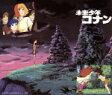 【中古】 未来少年コナン[2CD] /アニメ 【中古】afb