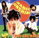【中古】 Orange Sunshine /JUDY AND MARY 【中古】afb