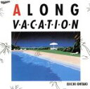 【中古】 A LONG VACATION 20th Anniversary Edition /大滝詠一 【中古】afb