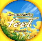 """【中古】 〜the most relaxing〜 feel Peace of mind(ザ・モスト・リラクシング〜フィール3 """"ピース・オブ・マインド"""") /( 【中古】afb"""