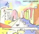 【中古】 HAPPY END PARADE 〜tribute to はっぴいえんど〜 /(オムニバス),小西康陽,曽我部恵一,スピッツ,ジム・オルーク,オリジナル・ラヴ 【中古】afb