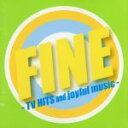 【中古】 FINE-TV HITS and joyful music /(オムニバス),カイリー・ミノーグ,ホイットニー・ヒューストン,バリー・マニロウ,ベイ・シティ 【中古】afb