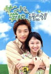 【中古】 サンドゥ、学校へ行こう! DVD−BOXII /ピ[RAIN],コン・ヒョジン 【中古】afb