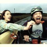 【中古】 RADWIMPS4〜おかずのごはん〜 /RADWIMPS 【中古】afb
