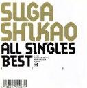 【中古】 ALL SINGLES BEST /スガシカオ 【中古】afb