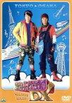 【中古】 スウィートイグニッションDX Thank You 39 LIVE /岩田光央/鈴村健一 【中古】afb