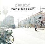 【中古】 ワルツを踊れ Tanz Walzer(初回盤) /くるり 【中古】afb