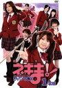 【中古】 TVドラマ 魔法先生ネギま! DVD−BOX(1) /柏幸奈,若月さら,おおつか麗衣,麻生...