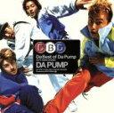 【中古】 Da Best of Da Pump /DA PUMP 【中古】afb