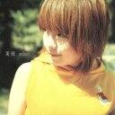 Aiko あいこ 3rdアルバム 夏服 なつふく 01年6月日発売 高画質ジャケット画像 高画質ジャケット画像 Com