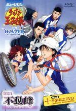 アニメ, オリジナルアニメ  IN WINTER 2004-2005 SIDE ,, afb