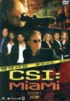 【中古】 CSI:マイアミ SEASON5 コンプリートDVD BOX−1 /デヴィッド・カルーソ,エミリー・プロクター,ジェリー・ブラッカイマー(製作総指揮) 【中古】afb