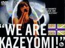 """【中古】 坂本真綾 LIVE TOUR 2009""""WE ARE KAZEYOMI!"""" /坂本真綾 【中古】afb"""