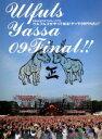 【中古】 OSAKAウルフルカーニバル ウルフルズがやって来る!ヤッサ09FINAL!! /ウルフルズ 【中古】afb