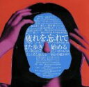 【中古】 アルクアラウンド(初回限定盤) /サカナクション 【中古】afb