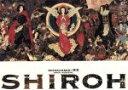 【中古】 SHIRO