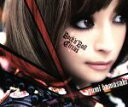【中古】 Rock'n'Roll Circus(DVD付)