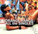 【中古】 ALL the SINGLES(初回生産限定盤)(DVD付) /ORANGE RANGE 【中古】afb