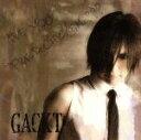 """【中古】 ARE YOU""""FRIED CHICKENz""""?? /Gackt 【中古】afb"""