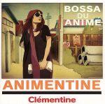 フォーク・カントリー, その他  Bossa Du Anime , afb