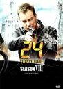 【中古】 24−TWENTY FOUR− SEASON VIII(ファイナル・シーズン) DVDコレクターズBOX /キーファー・サザーランド,キーファー・サザーランド, 【中古】afb